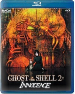 ghost-in-the-shell-innocence-blu-ray-cover-bandai