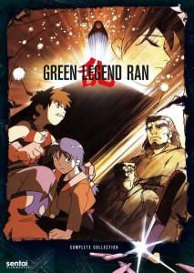 green-legend-ran-dvd-front-cover