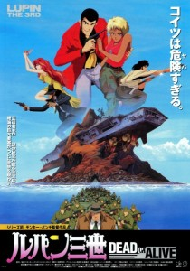 lupin-iii-dead-or-alive-06