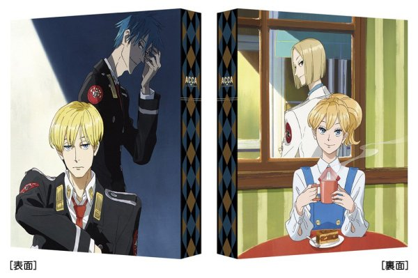 ACCA Japanese Box Set 1 Cover