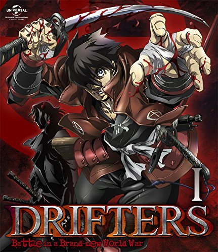 Drifters Japanese Volume 1 Cover