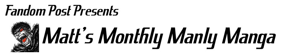 manly-manga-logo-copy