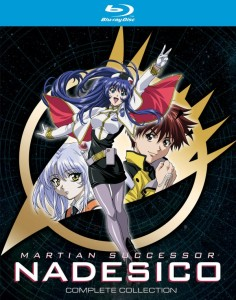 Martian Successor Nadesico Blu-ray Cover