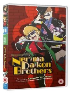 Nerima Daikon Brothers UK Cover