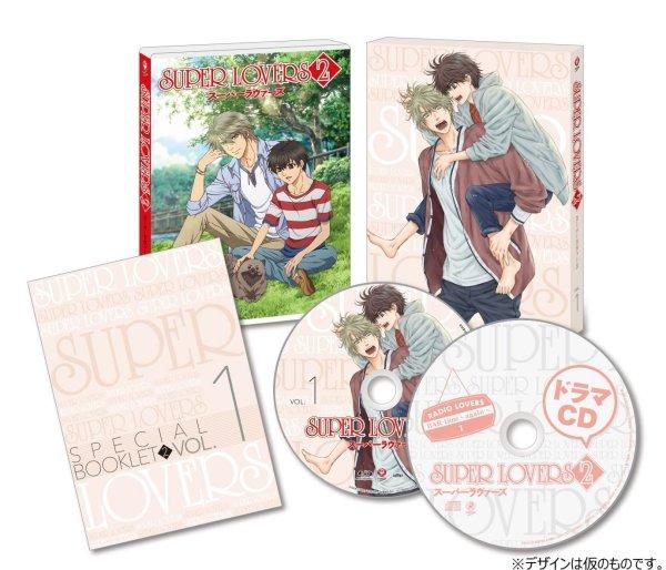 super-lovers-season-2-japanese-volume-1-packaging