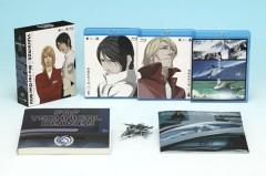Yukikaze Packaging