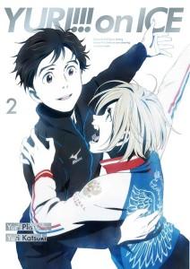 Yuri on Ice Japanese Volume 2 Cover