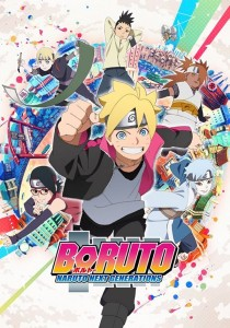 Boruto Visual 2-27