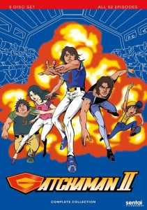 Gatchaman II DVD Front Cover