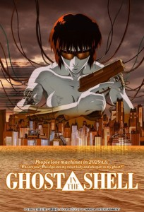 Ghost in the Shell 1995 Cover