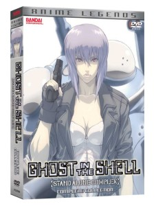 Ghost in the Shell SAC Cover