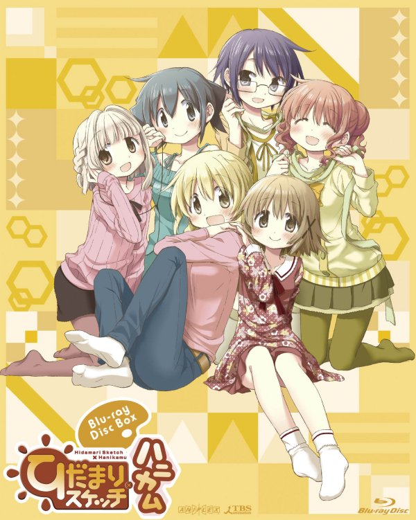 Hidamark Sketch Honeycomb Japanese Blu-ray Cover