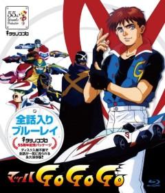 Mach GoGoGo Cover