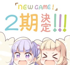 New Game 2
