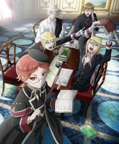 The Royal Tutor Visual 2-1