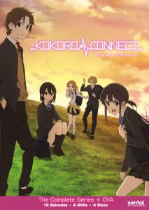 kokoro-dvd