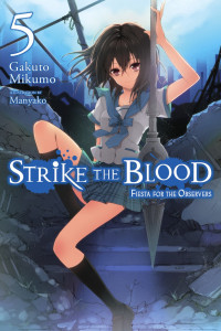 strike-the-blood-5-primary