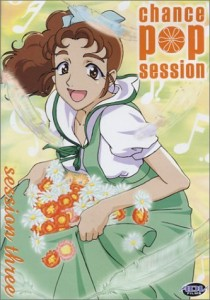 Chance Pop Session Volume 2 Cover
