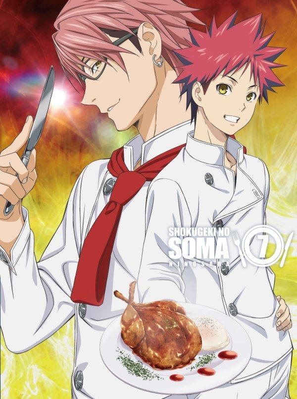 Food Wars Season 2 Japanese Volume 7 Cover