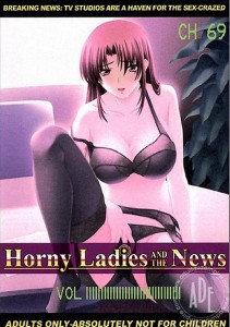 Horny Ladies and the News Cover