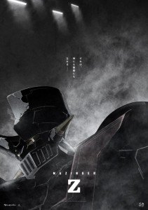Mazinger Z Visual