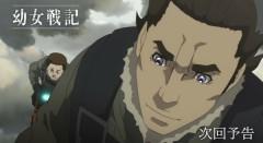Yojo Senki Episode 8
