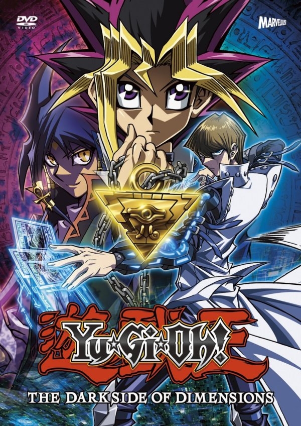yugioh dark side of dimensions dvd cover | the fandom post, Powerpoint templates