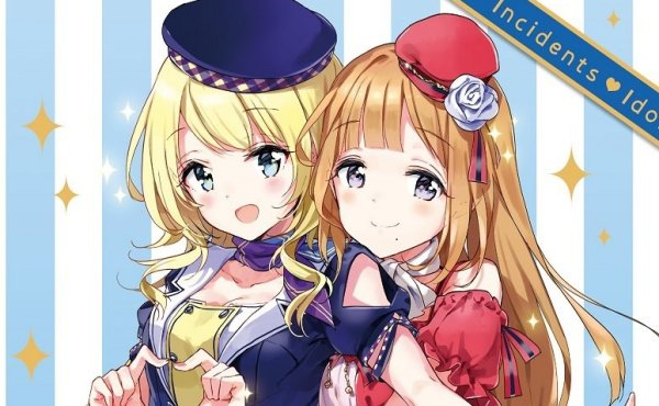 Third Idol Incidents Anime DVD BD Release Artwork Arrives