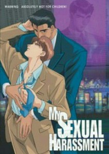 My Sexual Harassment Cover