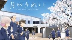Tsukigakirei The Moon Is Beautiful
