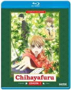Chihayafuru Season 1 Collection Blu-ray