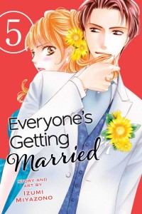 Everyone's Getting Married Volume 5 Cover