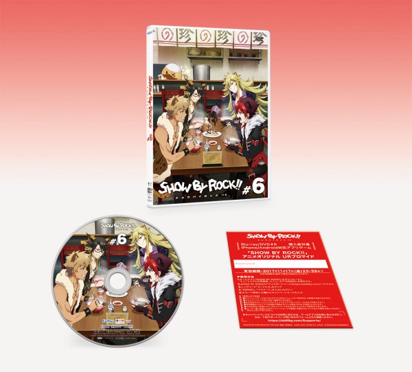 Show By Rock Japanese Volume 6 Packaging