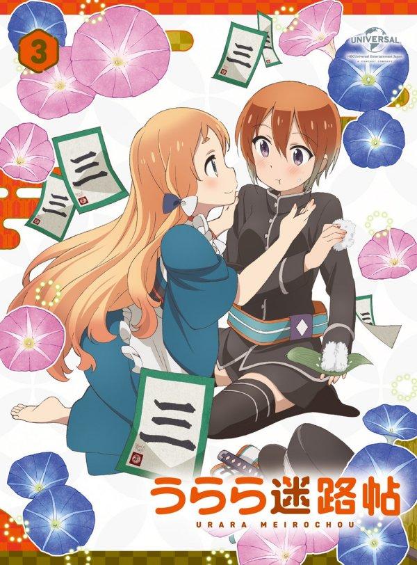 Urara Meirochou Japanese Volume 3 Cover