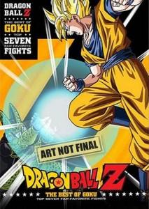 Madman Sets 'Best of Goku' & 'Best of Vegeta' Anime DVD