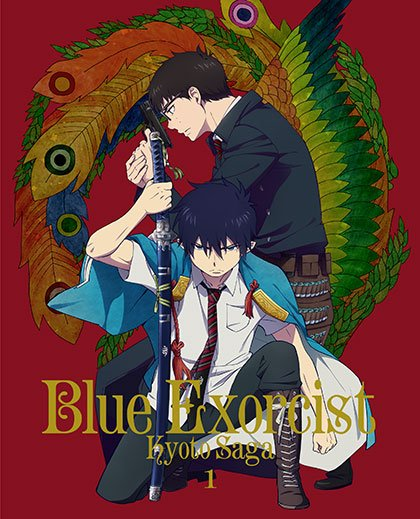 Blue Exorcist Kyoto Saga Japanese Volume 1 Cover