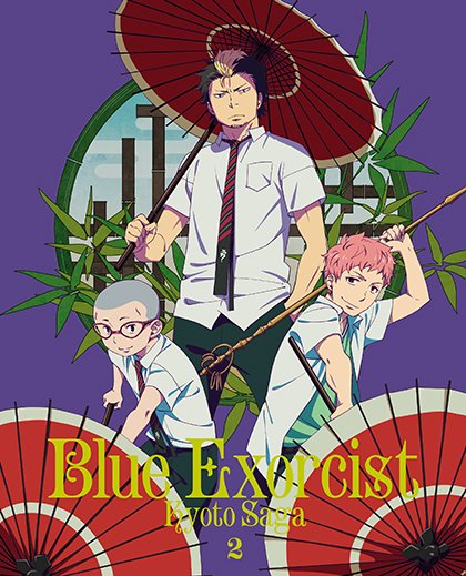 Blue Exorcist Kyoto Saga Japanese Volume 2 Cover