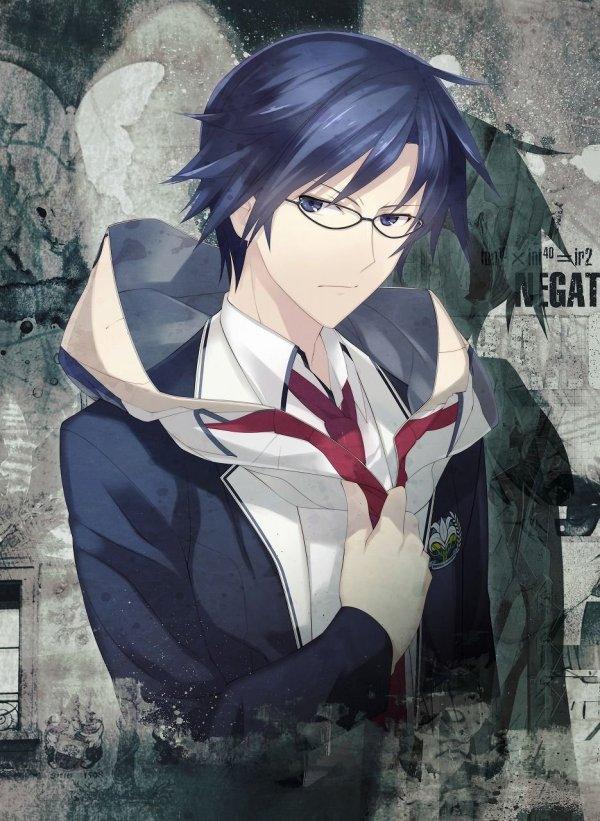 Chaos Child Silent Sky Cover B