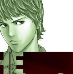 ComiXology & Kodansha Comics to Complete 'The Drops of God' Manga in English
