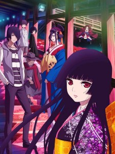Hell Girl 2017 Visual