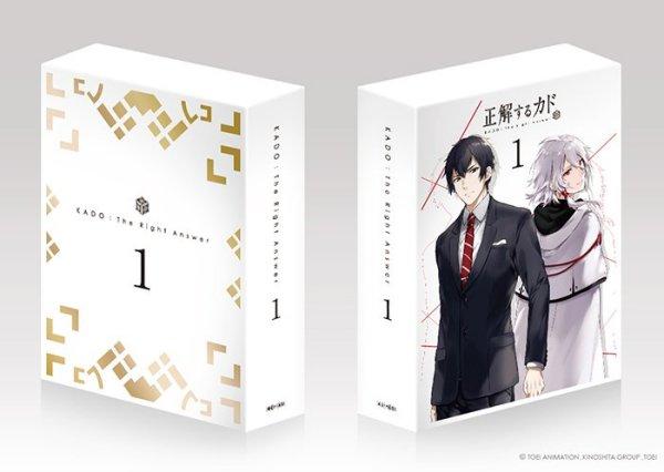 Kado Japanese box Set 1 Packaging