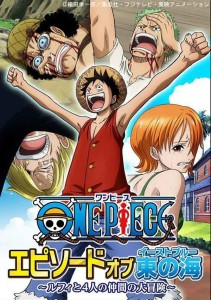 One Piece East of Blue Visual