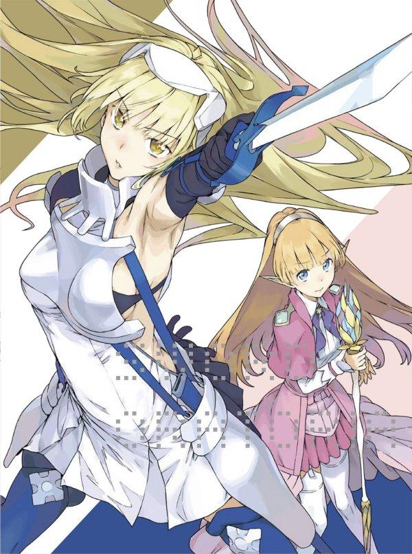 Sword Oratoria Japanese Volume 1 Cover