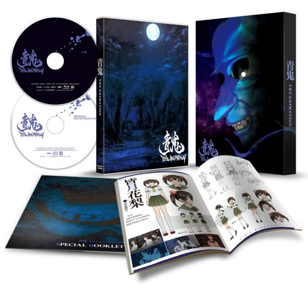 Ao Oni The Animation Movie Packaging The Fandom Post