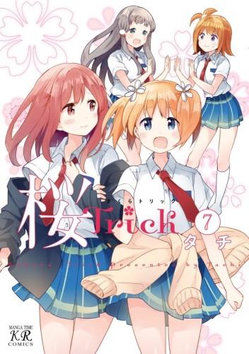 Sakura Trick Volume 7 Cover