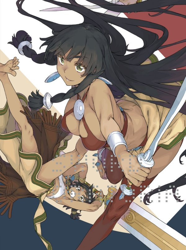 Sword Oratoria Japanese Volume 2 Cover