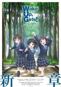 Wake Up Girls New Chapter Visual