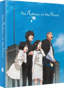 Anthem of the Heart UK Cover