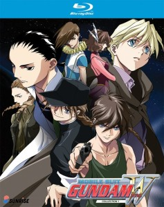 Gundam Wing Collection 1 Cover
