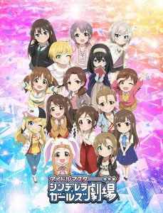 Idolmaster Cinderella Girls Short Season 2 Visual